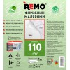 Флизелиновый холст Pufas REMO 110 г/м2