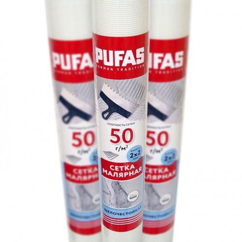 Сетка стеклотканевая фасадная Pufas 2x2 мм (50 г/м2)