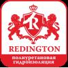 Redington (Редингтон)
