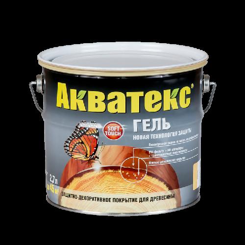 Защитно-декоративное покрытие для древесины Акватекс Гель