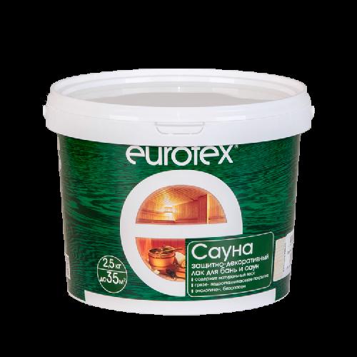 Eurotex Сауна (2,5 кг)