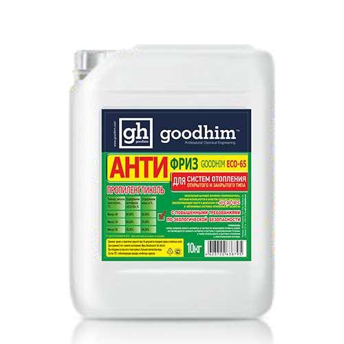 Антифриз для систем отопления Goodhim ECO-65 (10 кг)