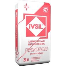 Шпаклёвка цементная базовая IVSIL