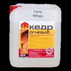 Огнебиозащитный состав для древесины КЕДР ОгнеБио
