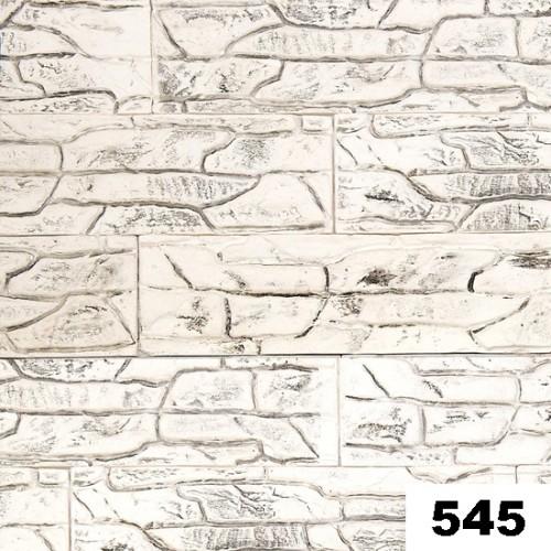"""Гипсовая плитка """"Пласт"""" 0545"""