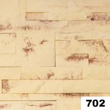 """Гипсовая плитка """"Кварцит"""" 702"""