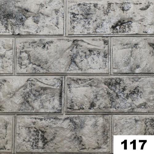 """Гипсовая плитка """"Скала"""" 117"""