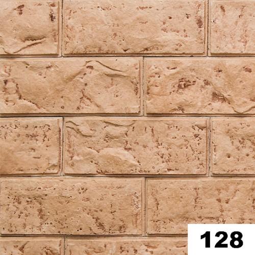 """Гипсовая плитка """"Скала"""" 128"""