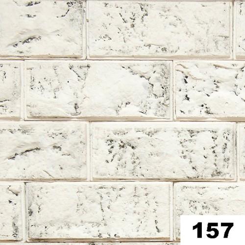"""Гипсовая плитка """"Скала"""" 157"""