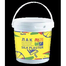 Лак для жидких обоев Silk Plaster