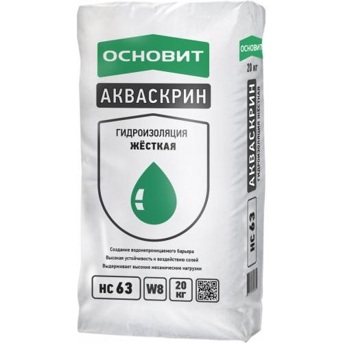 Гидроизоляция жёсткая Основит Акваскрин HC63