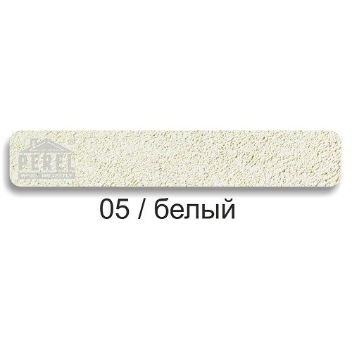 Затирочная смесь Perel RL (05 - белый)