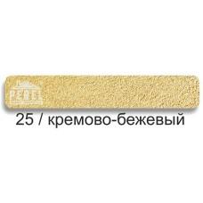 Кладочная смесь цветная Perel NL (25 - кремово-бежевый)
