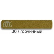 Затирочная смесь Perel RL (36 - горчичный)