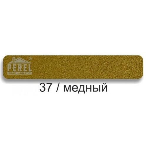 Затирочная смесь Perel RL (37 - медный)
