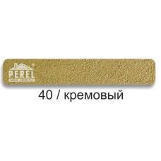 Затирочная смесь Perel RL (40 - кремовый)
