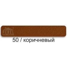 Затирочная смесь Perel RL (50 - коричневый)