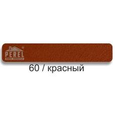 Кладочная смесь цветная Perel NL (60 - красный)