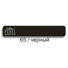 Затирочная смесь Perel RL (65 - чёрный)