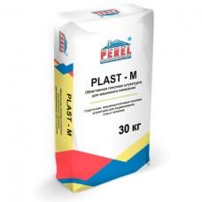 Штукатурка гипсовая облегчённая для машинного нанесения Perel Plast-M
